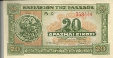 Buy Greece 20 Drachmai 1940 Banknote # 068444 - WWII Historical Currency !!!