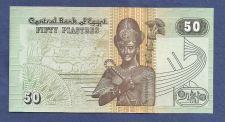 Buy Egypt 50 Piastres Banknote - UNC