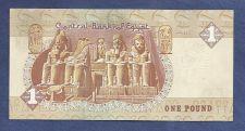 Buy Egypt 1 Pound Banknote - UNC Tutankhamoun Watermark