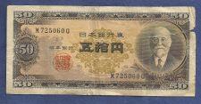 Buy JAPAN 50 YEN ND (1951) Banknote M725060Q