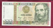 Buy PERU 1000 INTIS 1988 UNC BANKNOTE B4097749R Mariscal Andres Avelina Caceres at Right