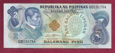 Buy Philippines 2 DALAWANG Piso 1970 ND Banknote #QB191794 UNCirculated