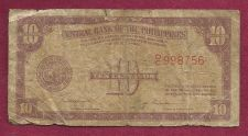 Buy Philippines 10 Centavos 1949 Banknote #998756 President Ramon Magsays