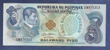 Buy Philippines 2 DALAWANG Piso 1970 ND Banknote #XM875303 UNCirculated