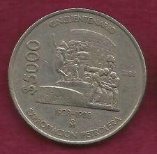 Buy MEXICO $5000 PESOS 1988 Oil Expropriation Coin - Moneda Expropiacion Petrolera - BEAU