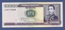 Buy Bolivia 10000 Pesos 1984 Banknote A39178966 UNC P-169