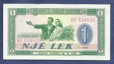 Buy ALBANIA 1 Lek 1976 NJE L BANKNOTE # BD 534520 Crisp Note!