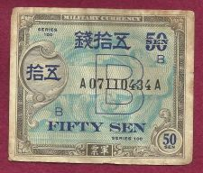 Buy JAPAN 50 Sen AMC Military Payment Series 100 Serial # A07110434A - WWII Currency