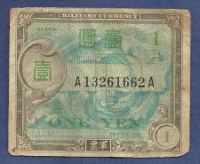 Buy JAPAN 1 Sen AMC Military Payment Series 100 Serial # A13261662A- WWII Currency