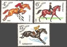 Buy Russia: Equestrian Sports (1982), MNH, Complete 3-value Set
