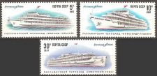 Buy Russia: Passenger Ships (1987), MNH, Complete Set
