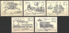 Buy Russia: Mail delivery thru the ages (1987), MNH, Complete Set