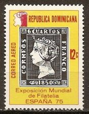 Buy Dominican Republic: Stamp-on-stamp (1975), MNH Single