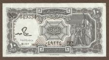 Buy Egypt 10 Piastres Banknote 049334 Arab Republic of Egypt Signed by Salah Hamed