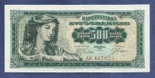 Buy YUGOSLAVIA 500 DINARA 1963 BanknoteAK467023 UNC Farm Woman w/Sickle Left Harvest Back