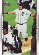 Buy 2007 Upper Deck #112 Magglio Ordonez