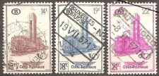 Buy Belgium: Railroad Parcel Stamps (1956), Used, Complete Set
