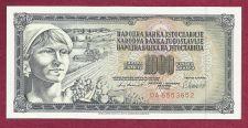 Buy YUGOSLAVIA 1000 DINARA 1981 Banknote DA 6553652 UNCirculated Peasant Woman