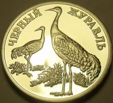 Buy Fantasy Silver-Plated Proof Russia 2000 Rouble~Black-Hooded Crane~Free Shipping