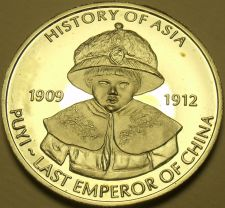 Buy Gem Cameo Proof Cook Islands 2005 Dollar~Puyi~The Last Emperor Of China~Free Shi