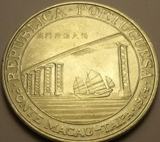 Buy Extremely Rare Silver Macao 1974 20 Patacas~Only 1,000 Minted~Taipa Bridge~Fr/Sh