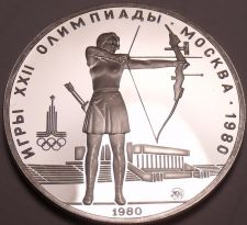 Buy Silver Proof Russia 1980 5 Roubles~Archery~95,000 Minted~Olympic Games~Fr/Ship