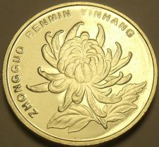 Buy Gem Unc China 2001 1 Yuan~Chrysanthemum~Edge Incription RCM 3X~Excellent~Fr/Ship