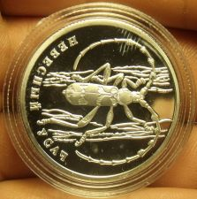 Buy Fantasy Silver-Plated Proof Russia 2012 2 Roubles~Emerald Rosalia Beetle~Fr/Ship