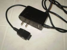 Buy 5v BATTERY CHARGER 3s = LG VX 8100 VX 8000 Verizon cell phone plug cord adapter