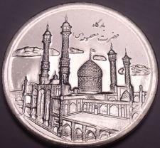 Buy Large Gem Unc Iran 2013 5,000 Rials~50th Anniversary Of Central Bank~Free Ship