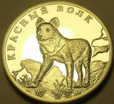 Buy Fantasy Silver-Plated Proof Russia 2005 Rouble~Asiatic Wild Dog~Free Shipping