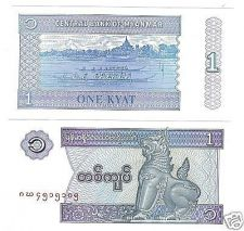 Buy MYANMAR 1 KYAT UNCIRCULATED SKULLING~CANOE RACE~NOTE