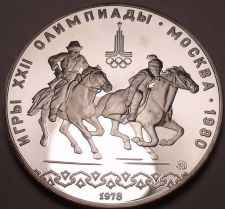 Buy Silver Proof Russia 1978-M 10 Roubles~Mintage 118,000~Equestrian Sports~Free Shi
