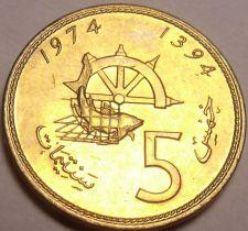 Buy Gem Unc Morocco AH 1394~1974 F.A.O. Issue 5 Santimat~Captains Wheel~Free Ship