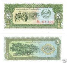 Buy LAOS GEM UNC 1979 5 KIP FARMING NOTE~GREAT DETAIL~FR/SH