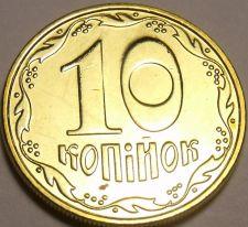 Buy Gem Unc Ukraine 2009 10 Kopiyka~Aluminum Bronze~Free Shipping