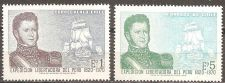 Buy Chile: Expedition to liberate Peru (1971), MNH, Complete Set