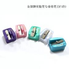 Buy Cosmetics Makeup Pencil Sharpener Professional