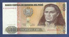 Buy PERU 500 Intis 1987 UNC Banknote A 2224349 S - JOSE' GABRIEL CONDORCANQUI