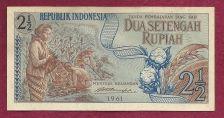 Buy Indonesia P-79 2-1/2 Rupiah Year 1961 Banknote CVA060277 -Asia