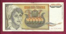 Buy YUGOSLAVIA 100,000 DINARA 1993 BANKNOTE # AA 7161890, Young Woman, Sunflowers