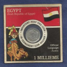 Buy Egypt 1 Millieme Coin in Permanent Holder - Arabic Eagle - Educational!!
