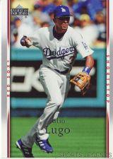 Buy 2007 Upper Deck #348 Julio Lugo