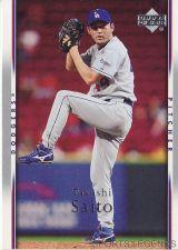 Buy 2007 Upper Deck #357 Takashi Saito