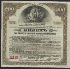 Buy RUSSIA 200 RUBLES 1917 WWI Russia Bond Certificate 3673 SIBERIA & URALS Bank Irkutsk