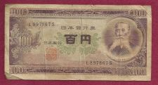 Buy JAPAN NIPPON GINKO 100 YEN 1950-58 BANKNOTE No. L897867S