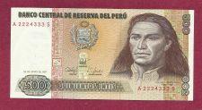 Buy PERU 500 Intis 1987 UNC Banknote A 2224333 S - JOSE GABRIEL CONDORCANQUI