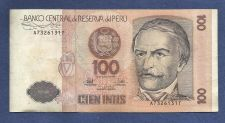 Buy PERU 100 Intis UNC 1987 Banknote A73261311 - Central Bank of Peru