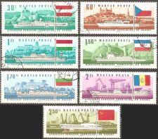 Buy Hungary: Danube River Ships (1967), CTO Complete 7-value set