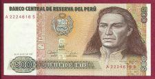 Buy PERU 500 INTIS 1987 UNC Banknote A 2224616 S - JOSE GABRIEL CONDORCANQUI